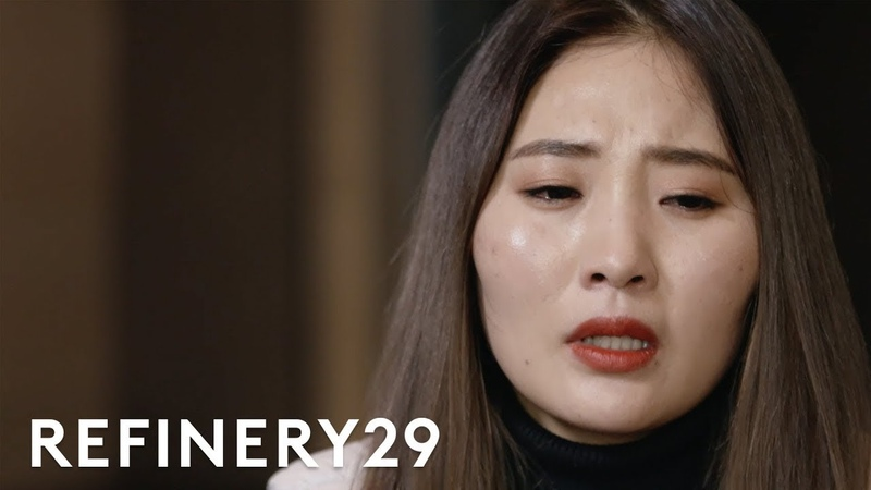 The Terrifying Danger Of Wearing Makeup In North Korea Shady Refinery29