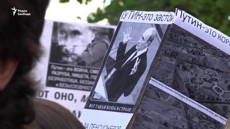 Мы прогнули власть. Митинг в Петербурге против пенсионного грабежа
