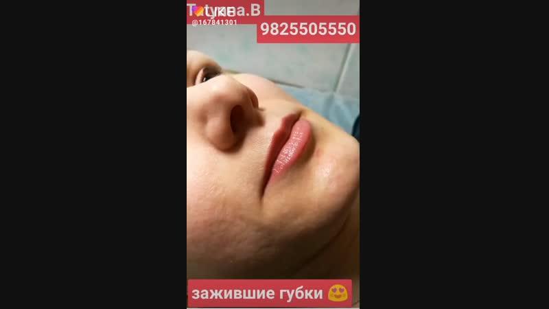 Like_6648909671175963174.mp4