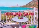 Бали Крит