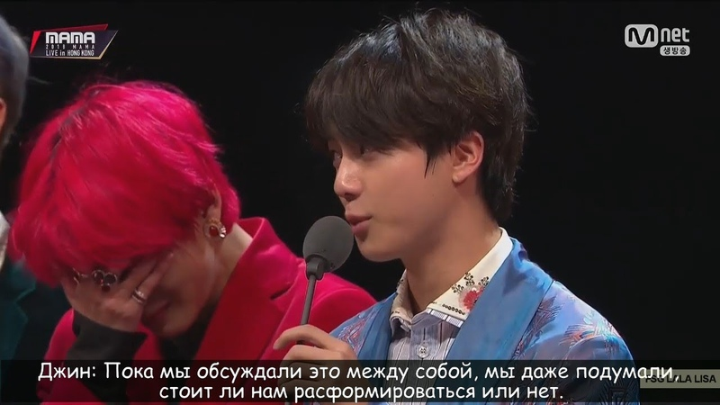 [RUS SUB][Рус.саб] BTS Artist of the Year Award (Артист года- Дэсан) MAMA 2018 in Hong Kong