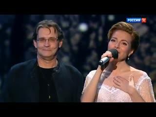 Екатерина Гусева и Александр Домогаров - Тайна