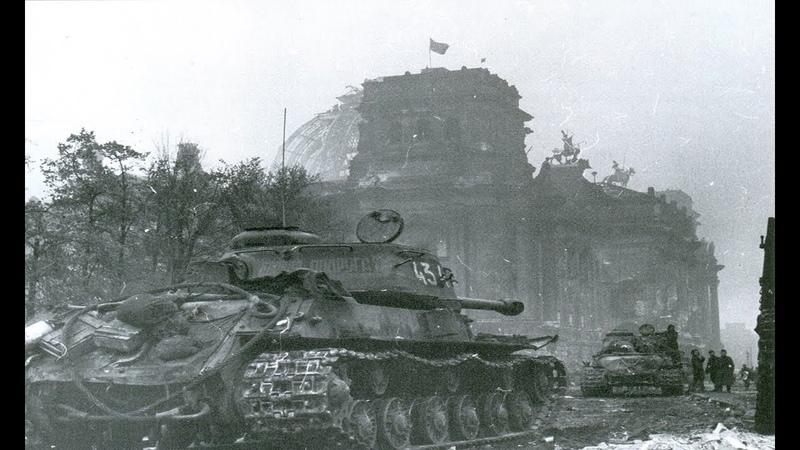 ИС-2 Укротитель Пантер и Тигров