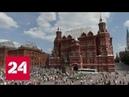 Госдеп США смягчил рекомендации для своих граждан, собирающихся посетить Россию - Россия 24