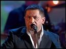 ЛЮБЭ - Главное, что есть ты у меня концерт в ГКД, 23/02/2007