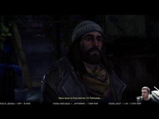 WALKING DEAD_ NEW FRONTIER ➤ Прохождение #6 ➤ ЭТО И ЕСТЬ РИЧМОНД [финал 3 эпизода]