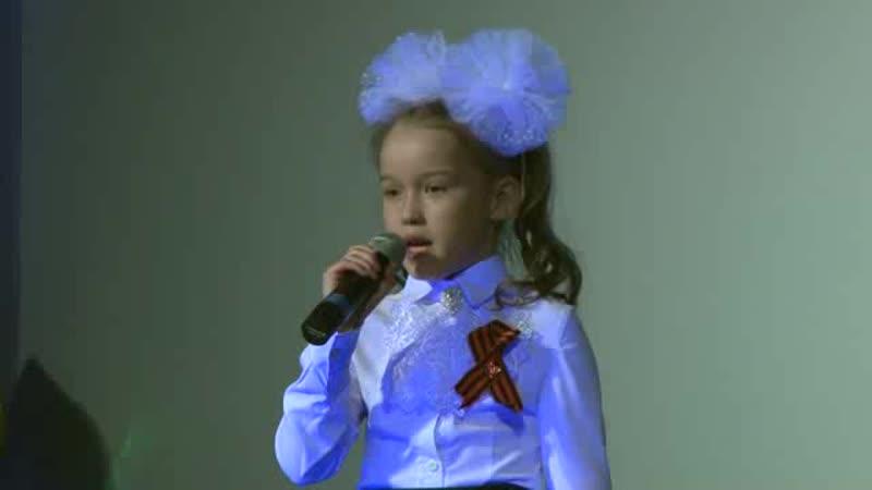 Виталина Щедрова