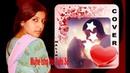 Mujhe Ishq Hai Tujhi Se Status 30 Sec Cover By Malik