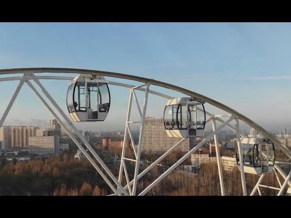 Установили кабинки Новый аттракцион в парке Гагарина г Самара
