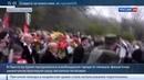 Новости на Россия 24 В Одессе на Аллее Славы устроили драку из за георгиевской ленточки