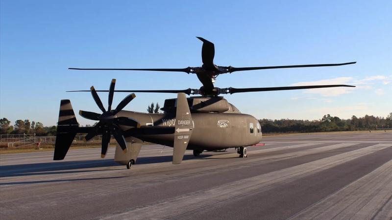 В США показали Сверхскоростной военный Вертолет