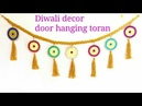 Toran Making - How to Make Door Hanging Toran at Home For Diwali Festival - art craft studio
