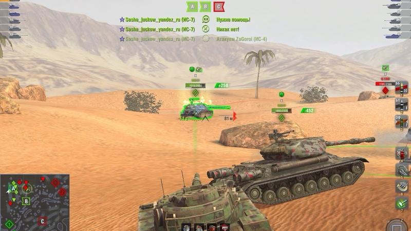 World of Tanks Blitz. FV215b британдық күш)