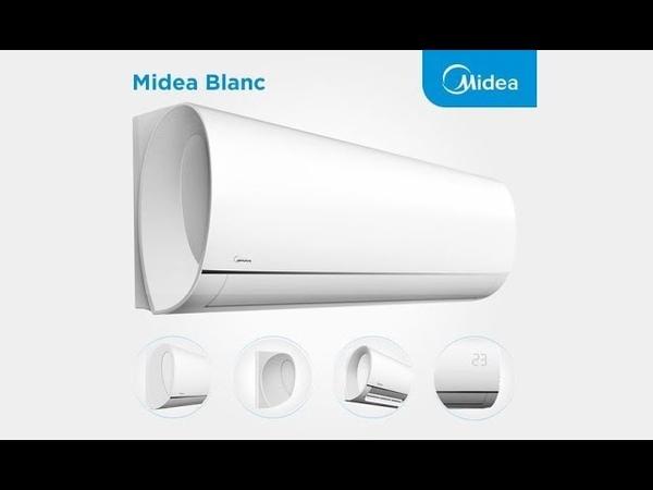 Сплит система Midea серии Blanc обзор