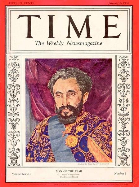 """Девятым """"человеком года по версии журнала TIME"""" стал император Эфиопии Хайле Селассие I"""
