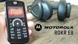 Motorola ROKR E8 музыка нас связала (2008) - ретроспектива