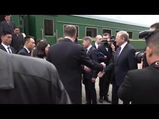 Ким Чен Ын приехал в Россию на своем бронепоездеГде-то прослезился Троцкий