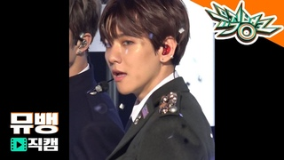 엑소(EXO) 백현 - Tempo / 181102 뮤직뱅크 직캠