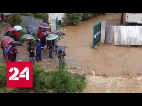 В Индии оползни и наводнение унесли жизни свыше двухсот человек - Россия 24
