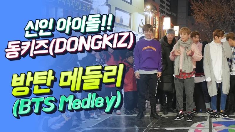 존경하는 방탄소년단 선배님의 노래를 메들리로 해보겠습니다!! (춤추는4427
