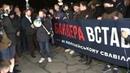 Бандера,вставай! - Хода активистов к зданию МВД.Киев.