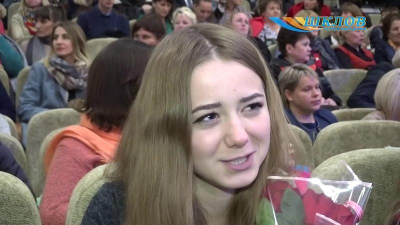 Дзень настаўніка ў Шклове