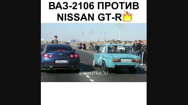 Nissan GT-R vs vaz 2106