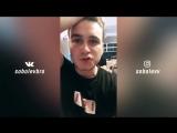 [Durel] Соболев смотрит бой Хабиба и Конора + реакция блогеров на драку после поединка (Instagram Stories)