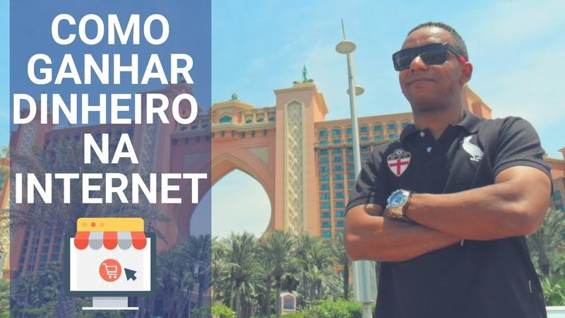 GANHAR DINHEIRO PELA INTERNET / IDÉIAS E DICAS DE RENDA ONLINE