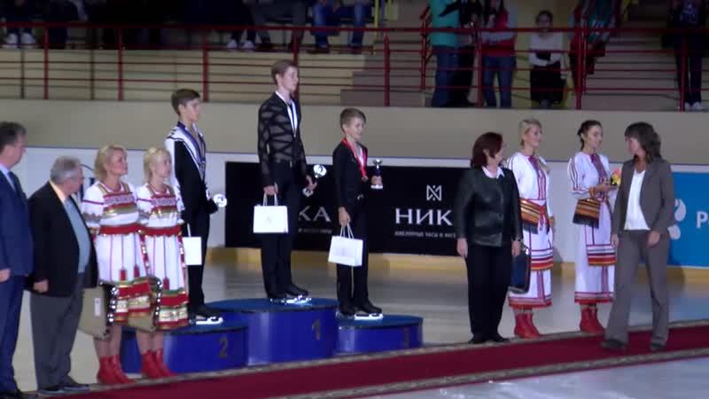 2016 ISU Junior Grand Prix - Saransk - Mens Award Ceremony