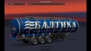 Mod Прицеп - Baltika Beer для Euro Truck Simulator 2 - обзор прицепа
