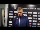 Виктор Козлов перед домашней серией матчей