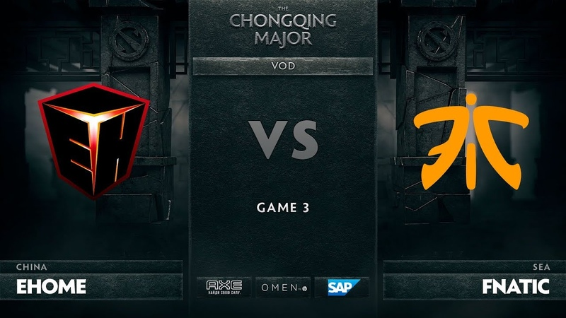 EHOME vs Fnatic - Game 3, Winner Bracket Quarterfinals - The Chongqing Major 2019