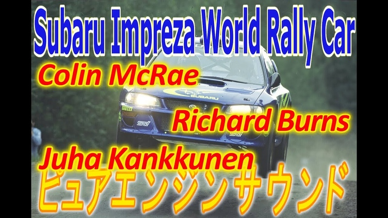 WRC Subaru Impreza World Rally Car 1998-1999 Spec Colin McRae Richard Burns Juha Kankkunen