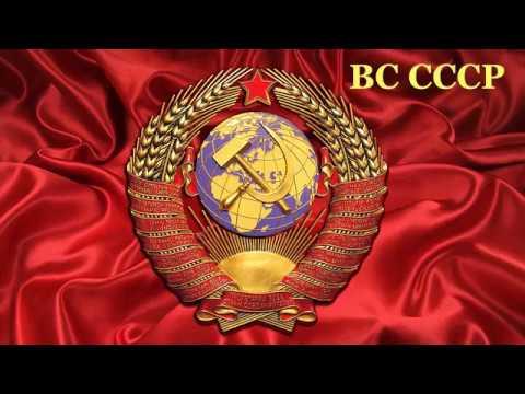 Прокуратура СССР возбудила уголовное дело №01