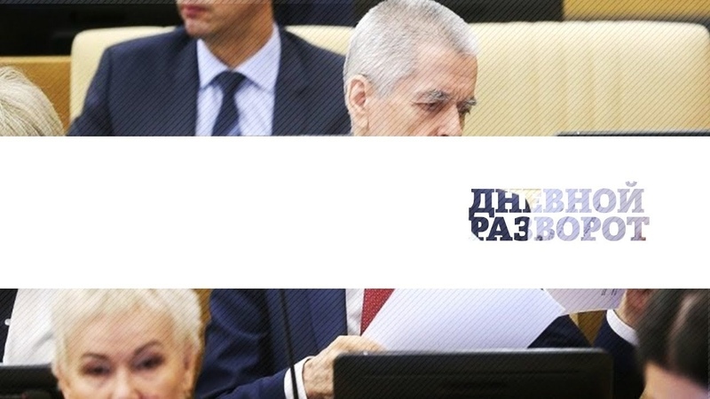 Дневной разворот / Алексей Соломин и Алексей Нарышкин 16.01.19