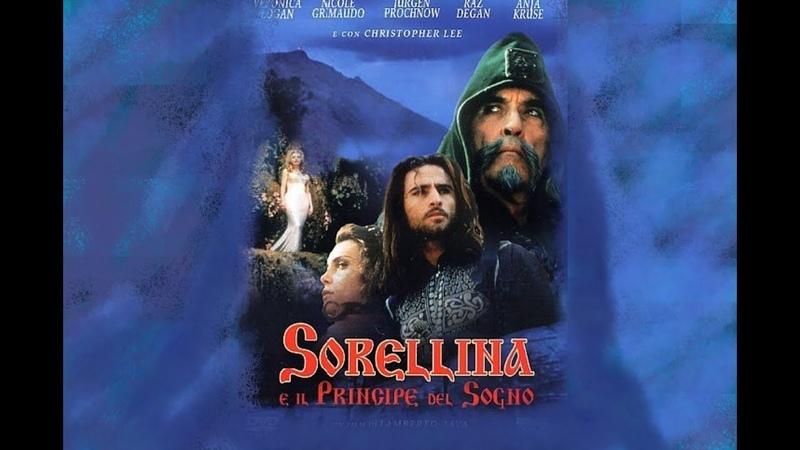 Alisea y el Príncipe del Sueño (1996)