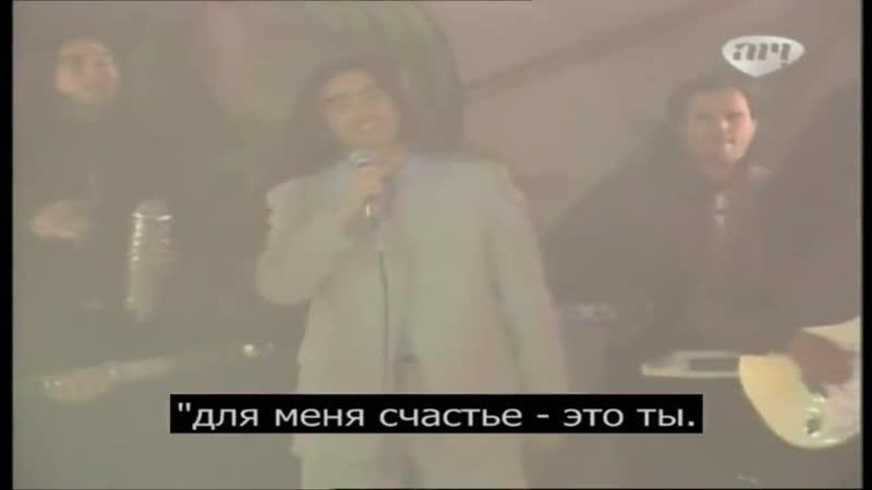 Дикий ангел - 172 серия с русскими субтитрами