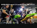 WSBK 2018 round 13 Losail Qatar SBK RACE1 RUS 26 10 2018