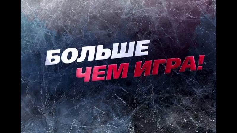 Прогноз на матч КХЛ✅✅✅ 20.09.18 Сибирь-Авангард кэф.1.89 ставка 10000 рублей 🏒