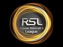Командный турнир по StarCraft II Lotv 14 12 2018 RSL ADV vs UA team