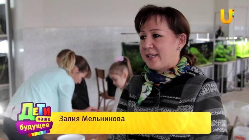 Дневник №7 проекта Дети наше будущее в г Октябрьский