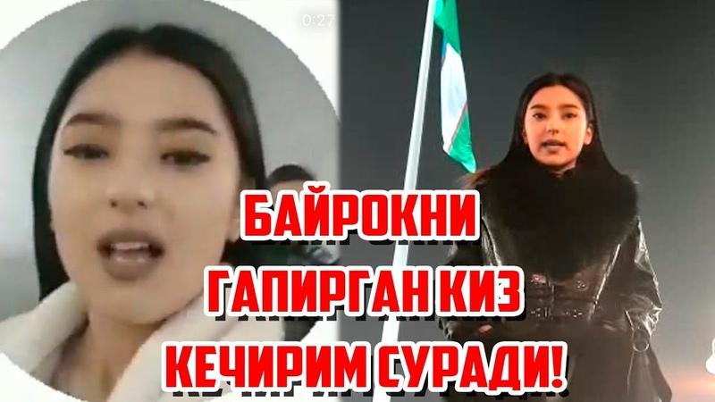 БАЙРОКНИ ХАКОРАТ КИЛГАН КИЗ КЕЧИРИМ СУРАДИ / ЮТУБ ЕНДИ ИШЛАМАЙДИ!