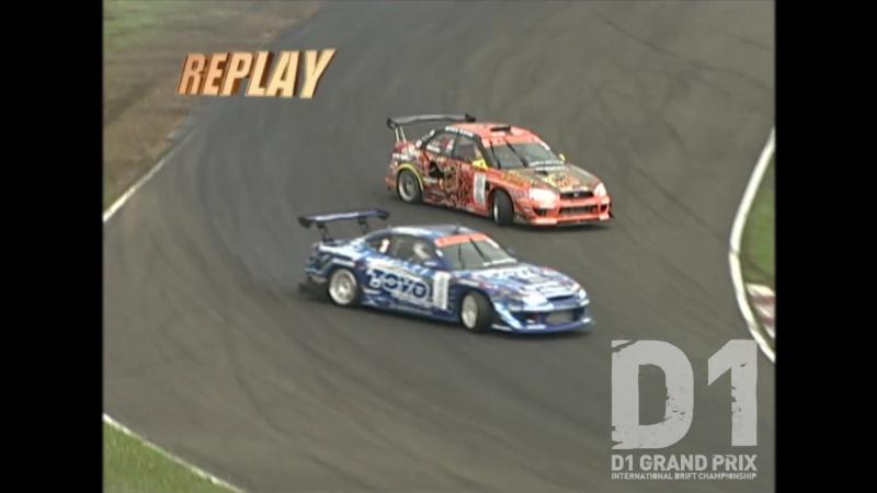 D1GP 2007 Rd.4 at Sportsland Sugo 5.