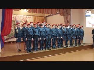 Посвящение в кадеты! школа №4 города Пикалево.