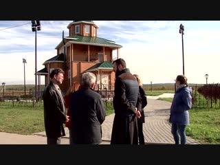 «Точка роста» в КП Новая деревня Владыкино