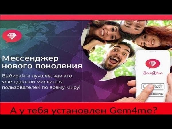 28 02 19 Презентация Проект Gem4me Market Space этапы перспективы возможности Галина Антонян
