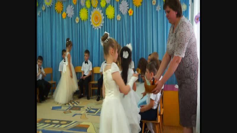 Выпускной в детском саду (3 часть)
