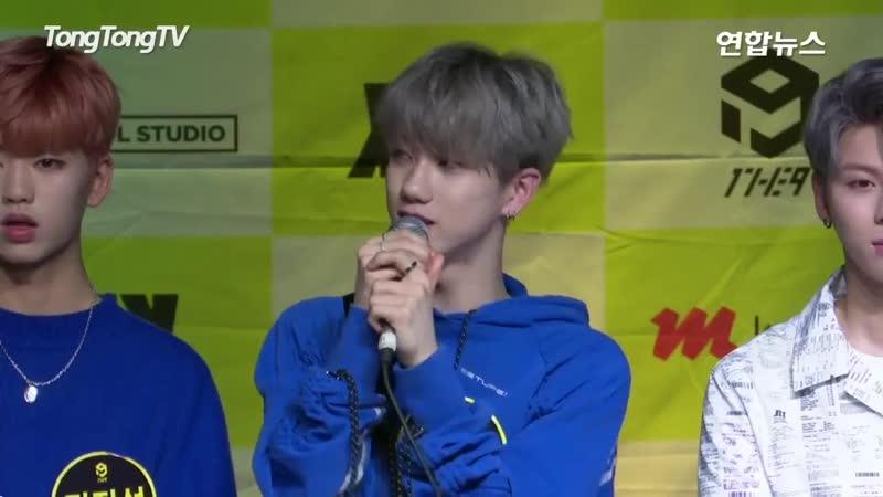 원더나인 데뷔 쇼케이스 인터뷰 중 전도염님 방탄 제이홉 언급 - 방탄소년단 BTS @BTS_twt