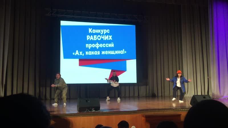 ВССО 59 Кемеровское рег.отделение